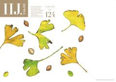 iijnews124
