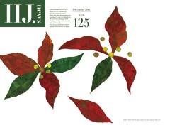 iijnews125