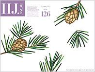 IIJ.news vol.126