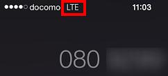 LTEマーク