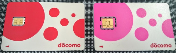 docomo UIMカード バージョン4(左)・バージョン5(右)